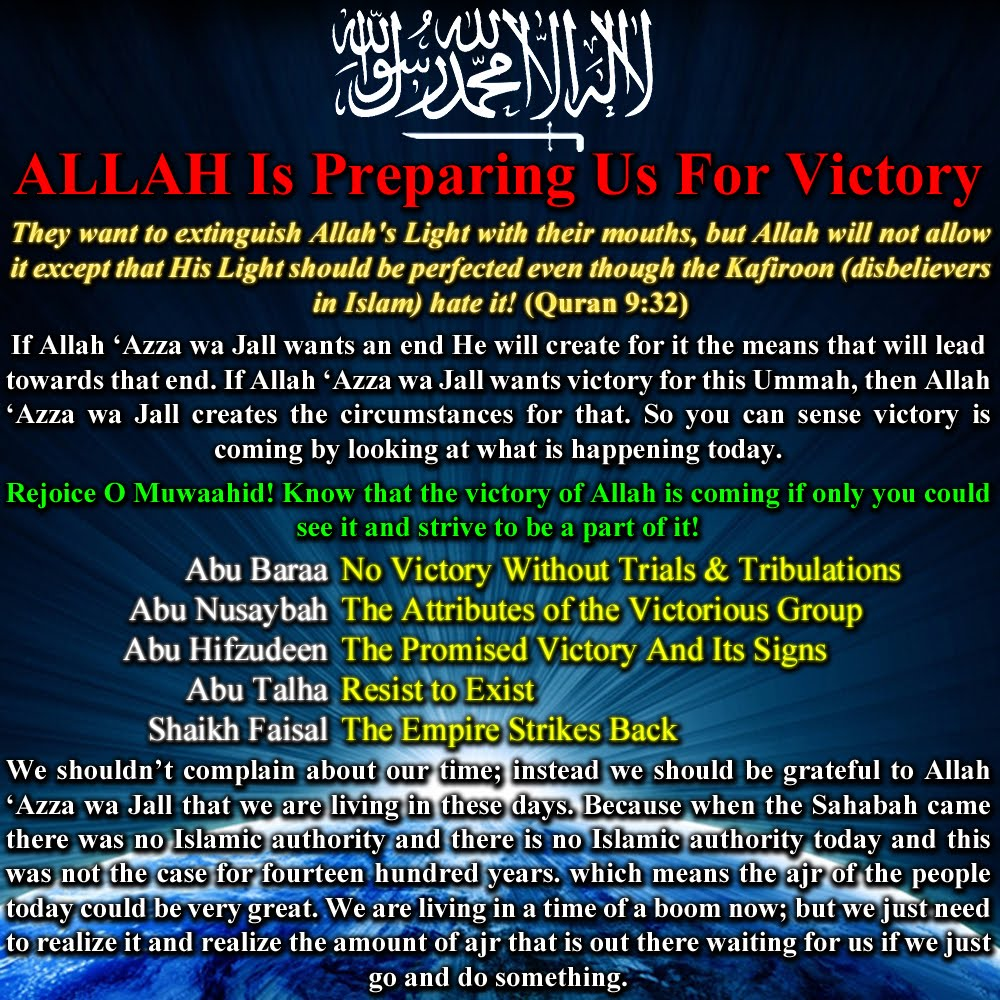 ALLAH IS PREPARING US FOR VICTORY
