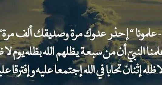 خولة مبارك الحساوي Twitterissa 14