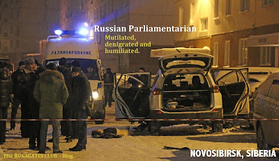 Crime Scene in Novosibirsk - Russian M.P. murdered Nov. 2015