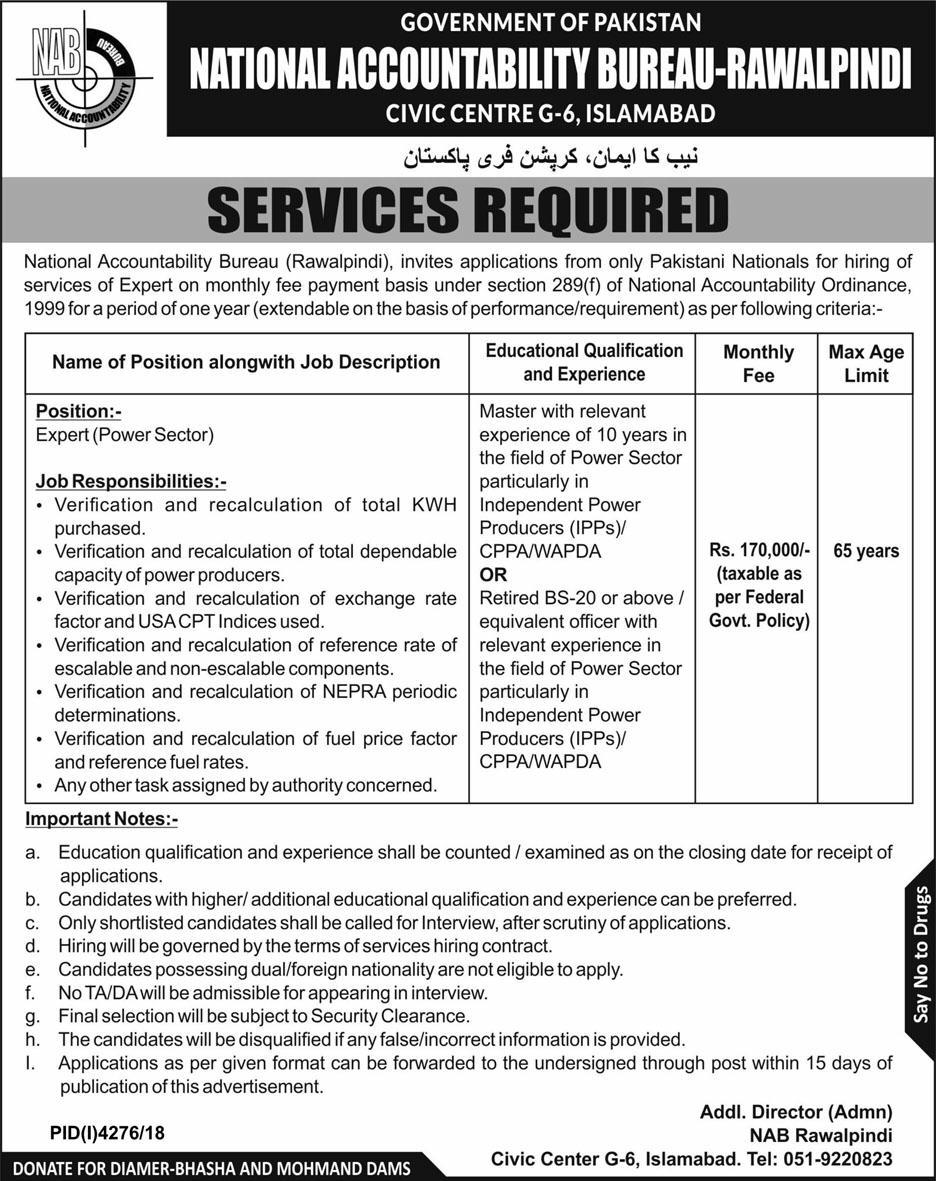 Advertisement for NAB Jobs March 2019