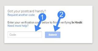 Link open karke Verify Pin dale. Pin code daal kar Submit kare