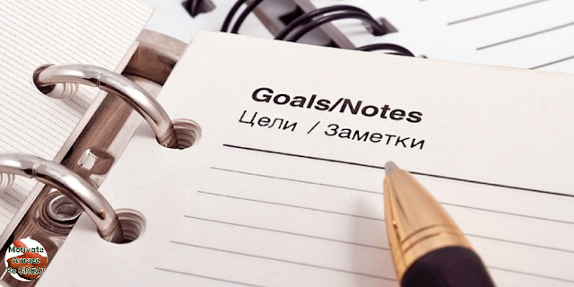 "Featured in the article: ""Recovery Motivation: 10 Tips For Staying Sober"".Write Down Your Goals, Notepad, pen, goal setting."