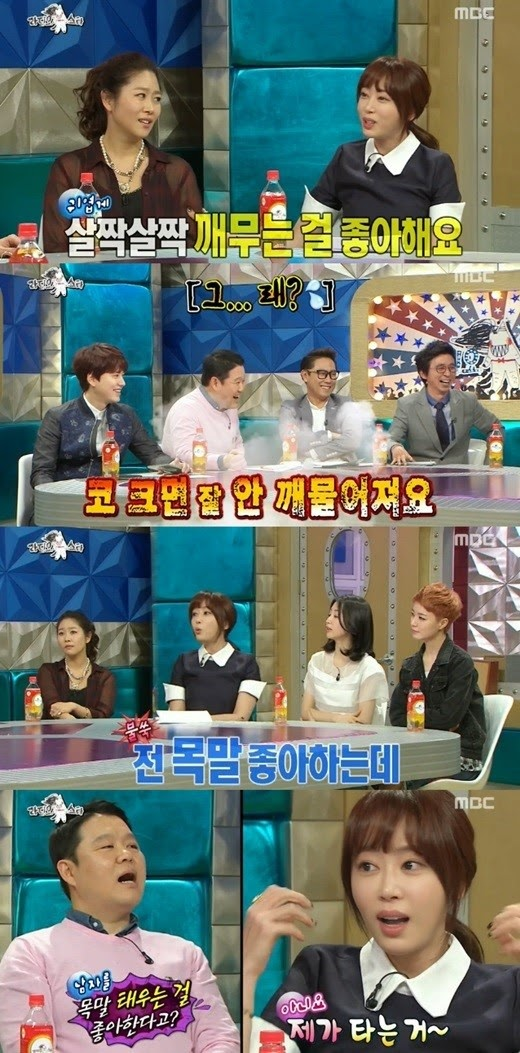 Real Men Female special Radio Star Golden Fishery Kang Ye Won Ahn Young Mi Kim Ji Young Park Ha Sun Amber Bomi Tidal Wave Quick Kim Gu Ra Yoon Jong Shin Kim Kook Jin Kyuhyun Korean Entertainment Programs