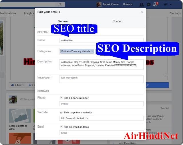 SEO Page