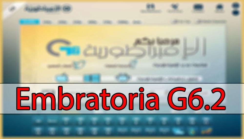 embratoria g6.2