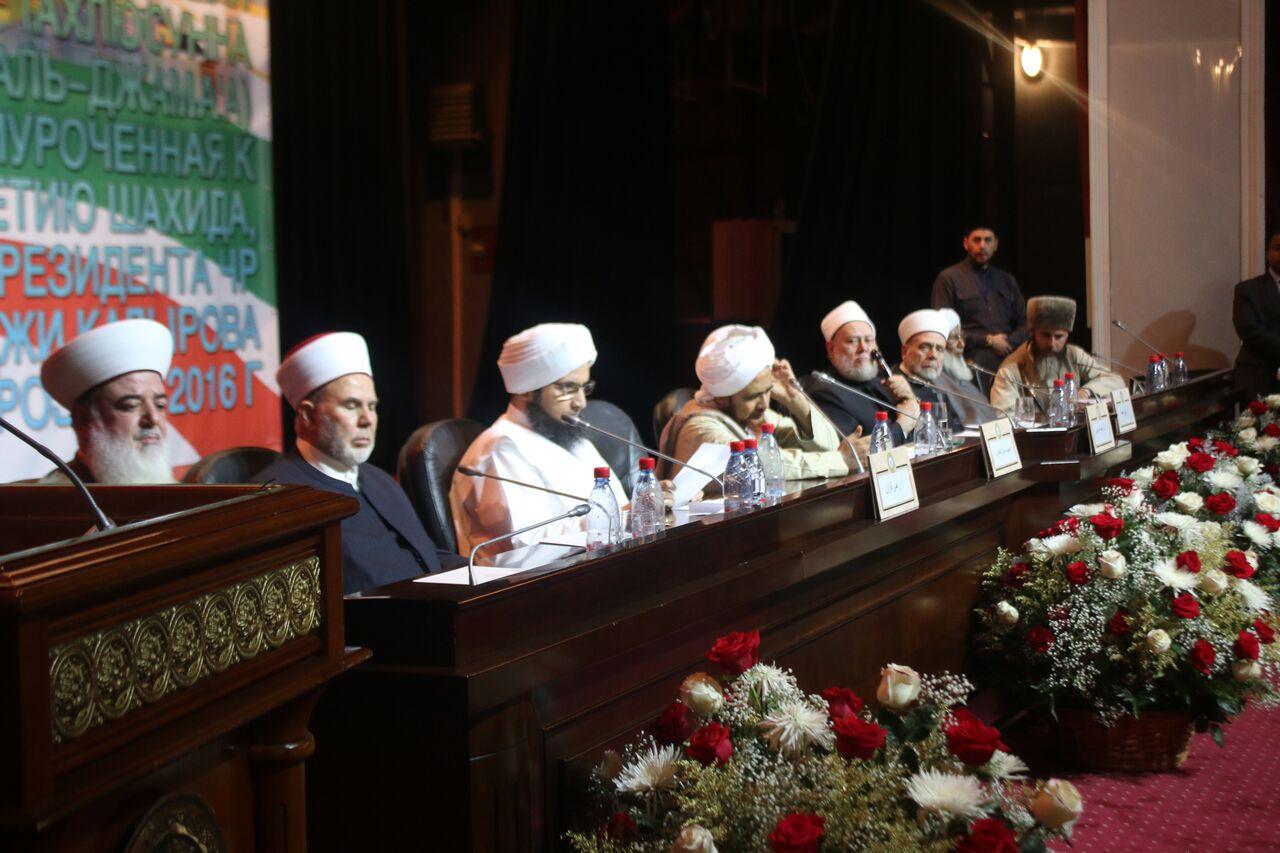 مؤتمر اهل السنة و الجماعة في الشيشان  2