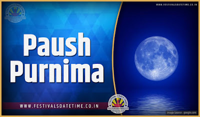 2025 Paush Purnima Date and Time, 2025 Paush Purnima Festival Schedule and Calendar