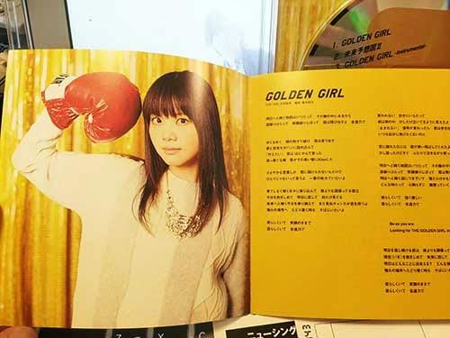 いきものがかり「GOLDEN GIRL」歌詞カード中身