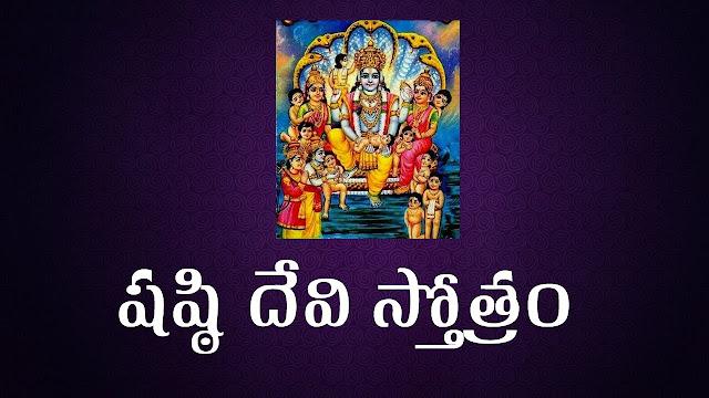 MohanPublications | GRANTHANIDHI | bhaktipustakalu Books Publisher in Rajahmundry, Popular Publisher in Rajahmundry,BhaktiPustakalu, Makarandam, Bhakthi Pustakalu, JYOTHISA,VASTU,MANTRA,TANTRA,YANTRA,RASIPALITALU,BHAKTI,LEELA,BHAKTHI SONGS,BHAKTHI,LAGNA,PURANA,devotional,  NOMULU,VRATHAMULU,POOJALU, traditional, hindu, SAHASRANAMAMULU,KAVACHAMULU,ASHTORAPUJA,KALASAPUJALU,KUJA DOSHA,DASAMAHAVIDYA,SADHANALU,MOHAN PUBLICATIONS,RAJAHMUNDRY BOOK STORE,BOOKS,DEVOTIONAL BOOKS,KALABHAIRAVA GURU,KALABHAIRAVA,RAJAMAHENDRAVARAM,GODAVARI,GOWTHAMI,FORTGATE,KOTAGUMMAM,GODAVARI RAILWAY STATION,PRINT BOOKS,E BOOKS,PDF BOOKS,FREE PDF BOOKS,freeebooks. pdf,BHAKTHI MANDARAM,GRANTHANIDHI,GRANDANIDI,GRANDHANIDHI, BHAKTHI PUSTHAKALU, BHAKTI PUSTHAKALU,BHAKTIPUSTHAKALU,BHAKTHIPUSTHAKALU,pooja,