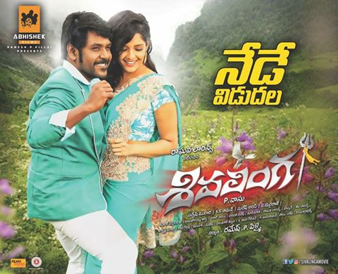 sivalinga movie review,Shivalinga movie review,Shiva linga ratings,Shivalinga updates