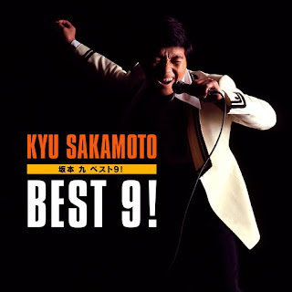 Kyu Sakamoto - Best 9! - Album (2010) [iTunes Plus AAC M4A]
