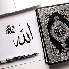 Islam ALLAH Badshaho ka Kalam, Kalamo ka Badsha Hota h.hindi