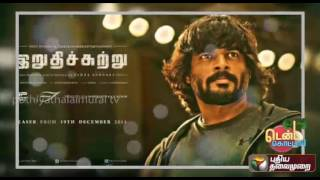 Madhvan's Irudhi Suttru to be showcased at Tokyo Film Festival in October