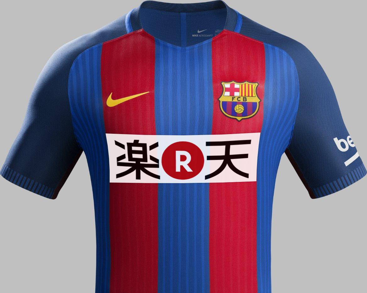 0343ee75c7553 Como pode ficar a camisa do Barcelona com o novo patrocinador ...