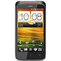HTC-Desire-VC-Price
