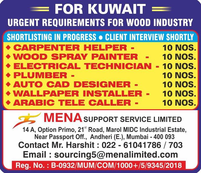 Wood Industry Requirements in Kuwait