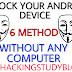 6. method unlock any android pattern lock