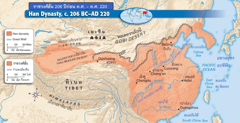 han dynasty laws