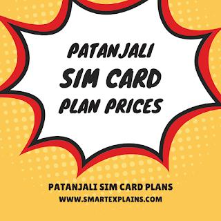 patanjali-sim-card-plans-price-validity