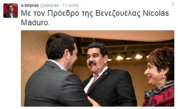 Την Βενεζουέλα έχει ως πρότυπο ο Τσίπρας.  Λίγη προσπάθεια ακόμη και γίναμε, έχετε πάει στα Ελληνικά Νοσοκομεία;