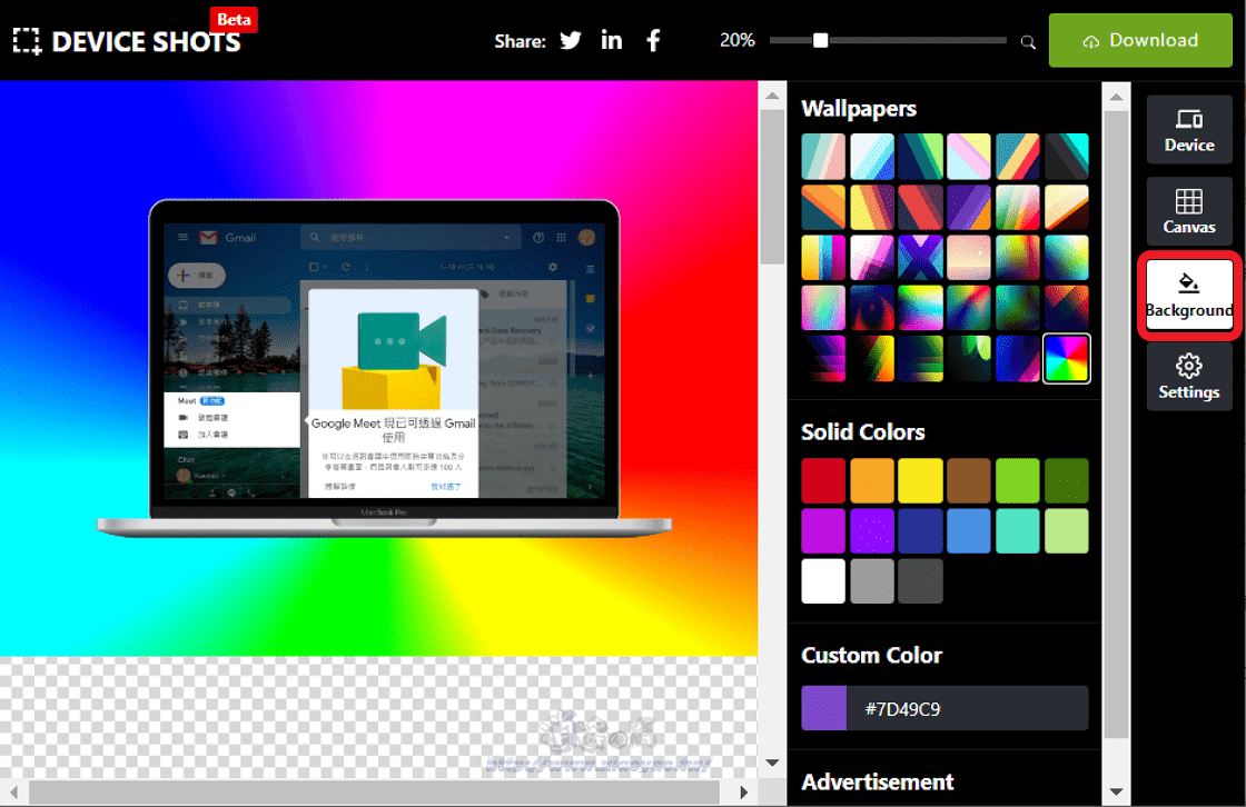 Device Shots圖片合成各種裝置外框