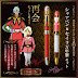P-Bandai: Char's Ball Point Pen and Sayla Mass' Fountain Pen - Promo Images + Release Info