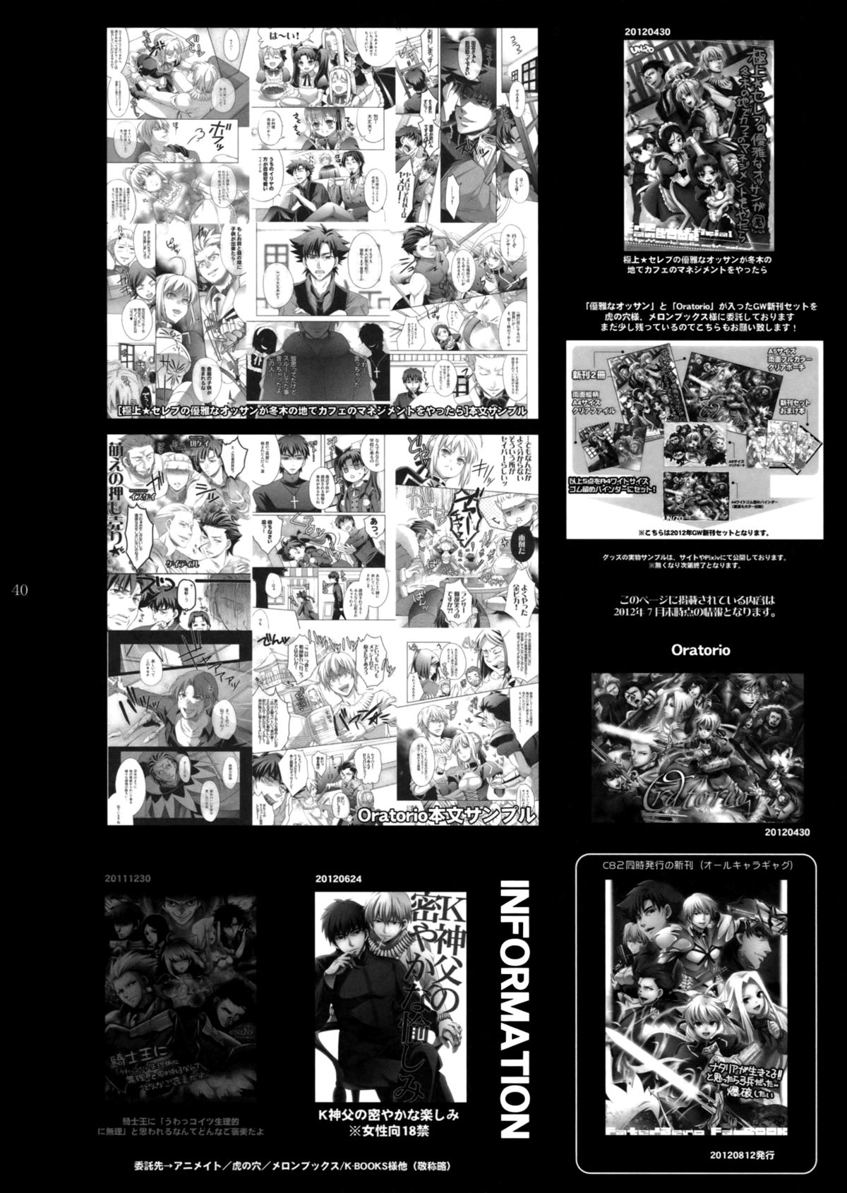 Hình ảnh page37 in Nan to iu Kao wo shiteiru