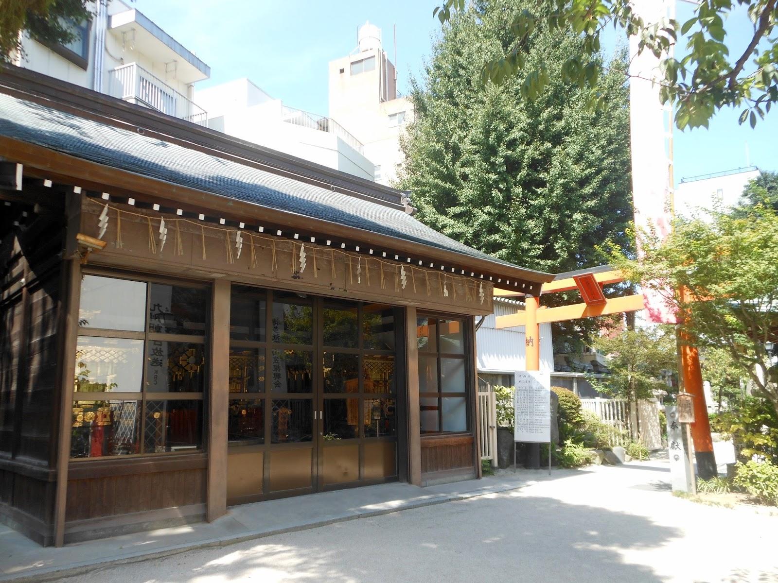 Hokkaido Kudasai: Fukuoka - Kushida Shrine and Asian Art Museum