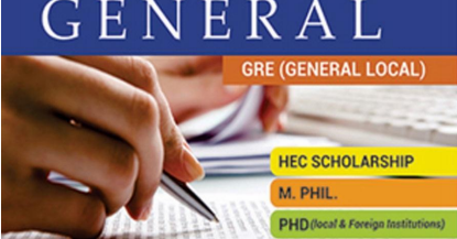 NTS Book For GAT General PDF Free Download - World Government Jobs