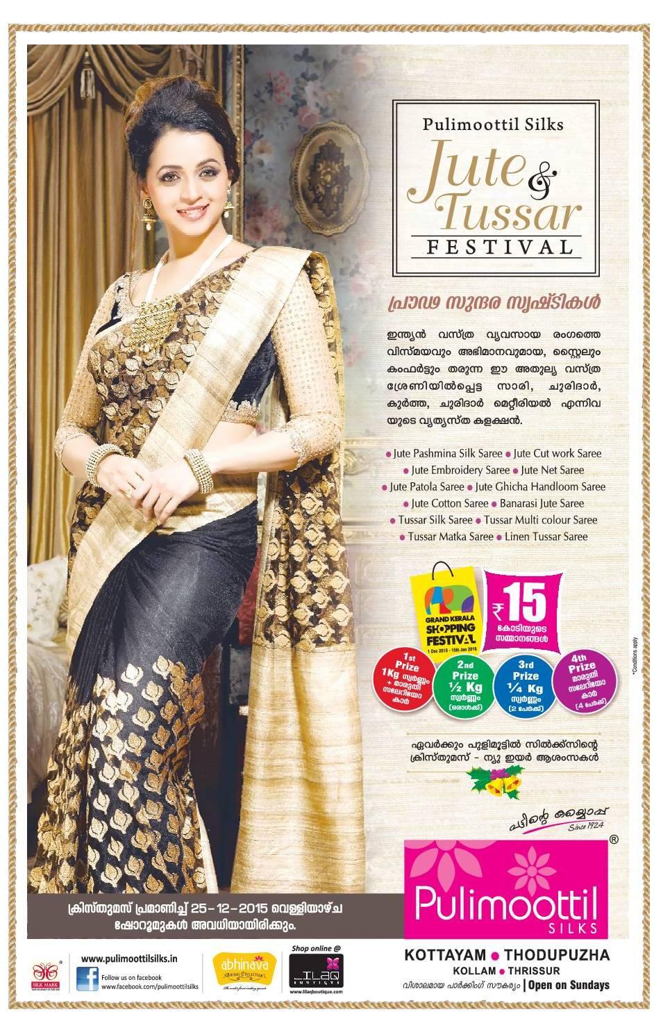 Pulimoottil silks kottayam bhavana new year 2016 advertisements pulimoottil silks kottayam bhavana new year 2016 advertisements thecheapjerseys Gallery