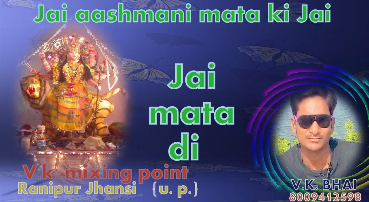 gal ban gai mix by dj vinod bhai ranipur