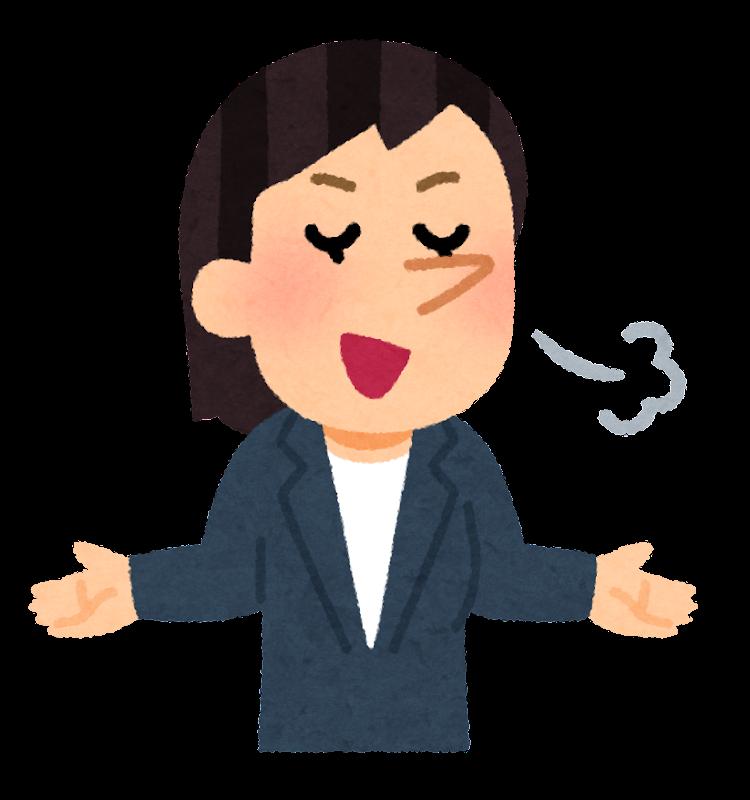 差し上げる」の使い方・例文・類語・失礼なのか|敬語/相談 | WORK SUCCESS