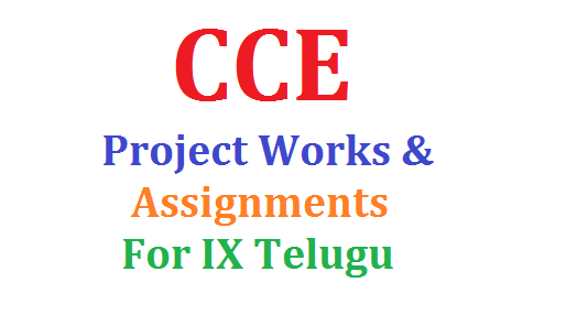 CCE Project Works for IX Telugu Download Here | Suggestive Project Works for Telugu Subject of 9th Class | Continuous Comprehensive Evaluation CCE Assignments and Project Works Download | CCE Projects and Assignments for IX Class Telugu For FA Formative Assessments cce-fa-project-works-assignments-for-ix-telugu-download