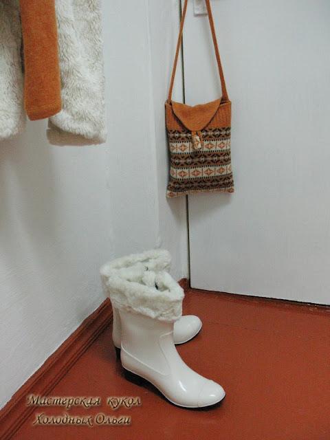 Сапоги и сумка