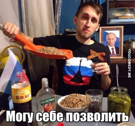"""Мать найденной мертвой в Горловке Ирины Ермаковой винит в убийстве дочери боевиков """"ДНР"""", - Аброськин - Цензор.НЕТ 6719"""