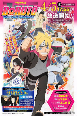 Manga Boruto: Naruto Next Generations Bahasa Indonesia