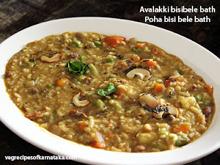 Avalakki bisi bele Bath Recipe in Kannada