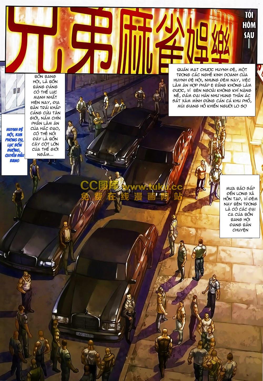 Quyền Đạo chapter 6 trang 17