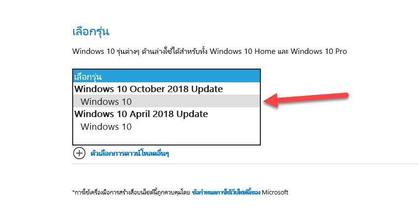 วิธีลง windows 7 แบบไม่มี partition 100MB | zarawdcyber