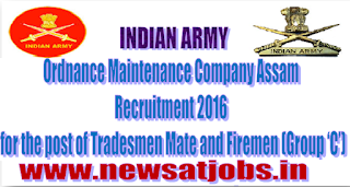 ordnance+maintenance+comp+assam+recruitment+2016