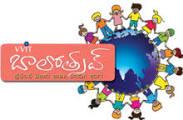 Balotsav 2018 - Competitions - Rules - Schedule - Registration Forms - Balotsav Android App వివిఐటి బాలోత్సవ్