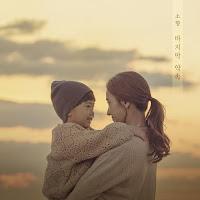 Download Lagu Mp3 Video Drama Sub Indo Lyrics Sohyang – 마지막 약속 [A Pledge to God OST]