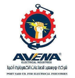 وظائف شركة بورسعيد للصناعات الكهربائية