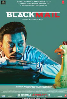 Download Film Blackmail (2018) Subtitle Indonesia