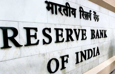 RBI Repo Rate, Bank Rate, SLR, CRR