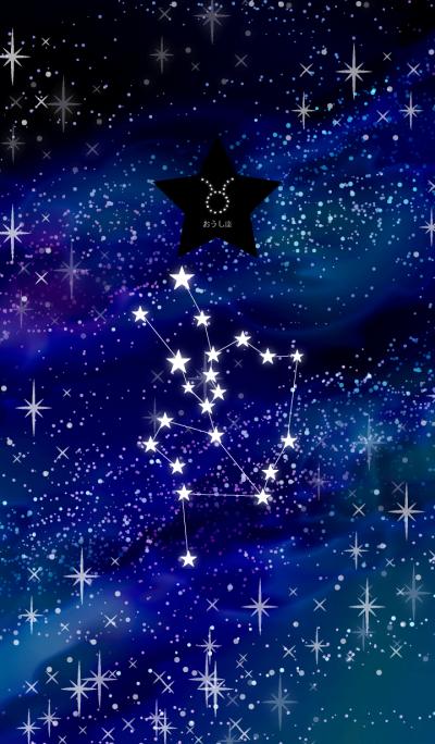 Night sky of Taurus2 joc