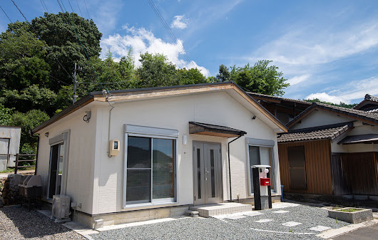 Minshuku Momiji-no-Sato has joined the Kumano Travel community!