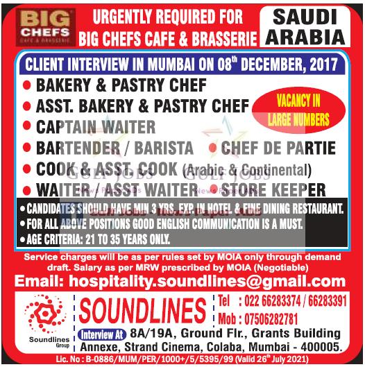Urgent Large Job opportunities for Bg chefs cafe KSA ...