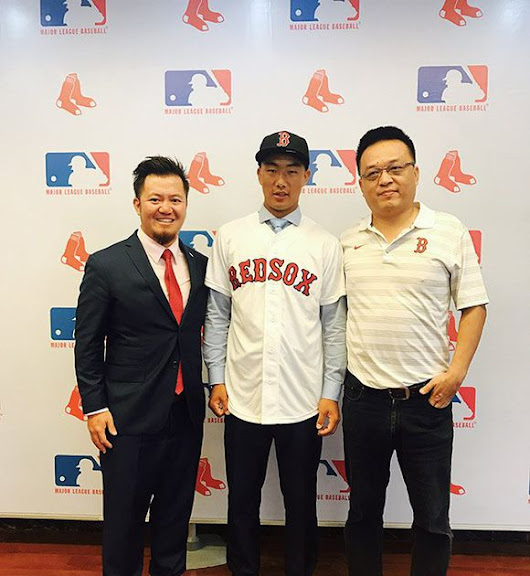 The Boston Redsox Sign Tibetan Baseball Player - 强巴仁增 Qian Ba Ren Zeng