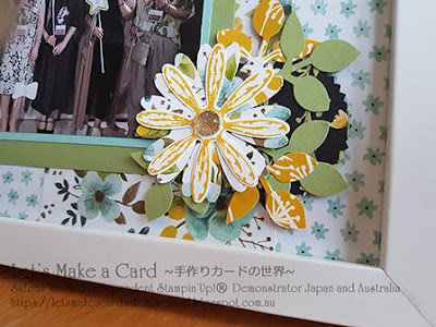 Scrapbooking with Whole Lot of Happy with Letters for You Satomi Wellard-Independent Stampin'Up! Demonstrator in Japan and Australia, #su, #stampinup, #cardmaking, #papercrafting, #rubberstamping, #stampinuponlineorder, #craftonlinestore, #scrapbooking #largeletterdie  #lettersforyou #daisydelight  #スタンピン #スタンピンアップ #スタンピンアップ公認デモンストレーター #ウェラード里美 #手作りカード #スタンプ#ペーパークラフト #スクラップブッキング #ハンドメイド #オンラインクラス #スタンピンアップオンラインオーダー #スタンピンアップオンラインショップ #動画 #フェイスブックライブワークショップ #レターズフォーユー #ディライトフルデイジー